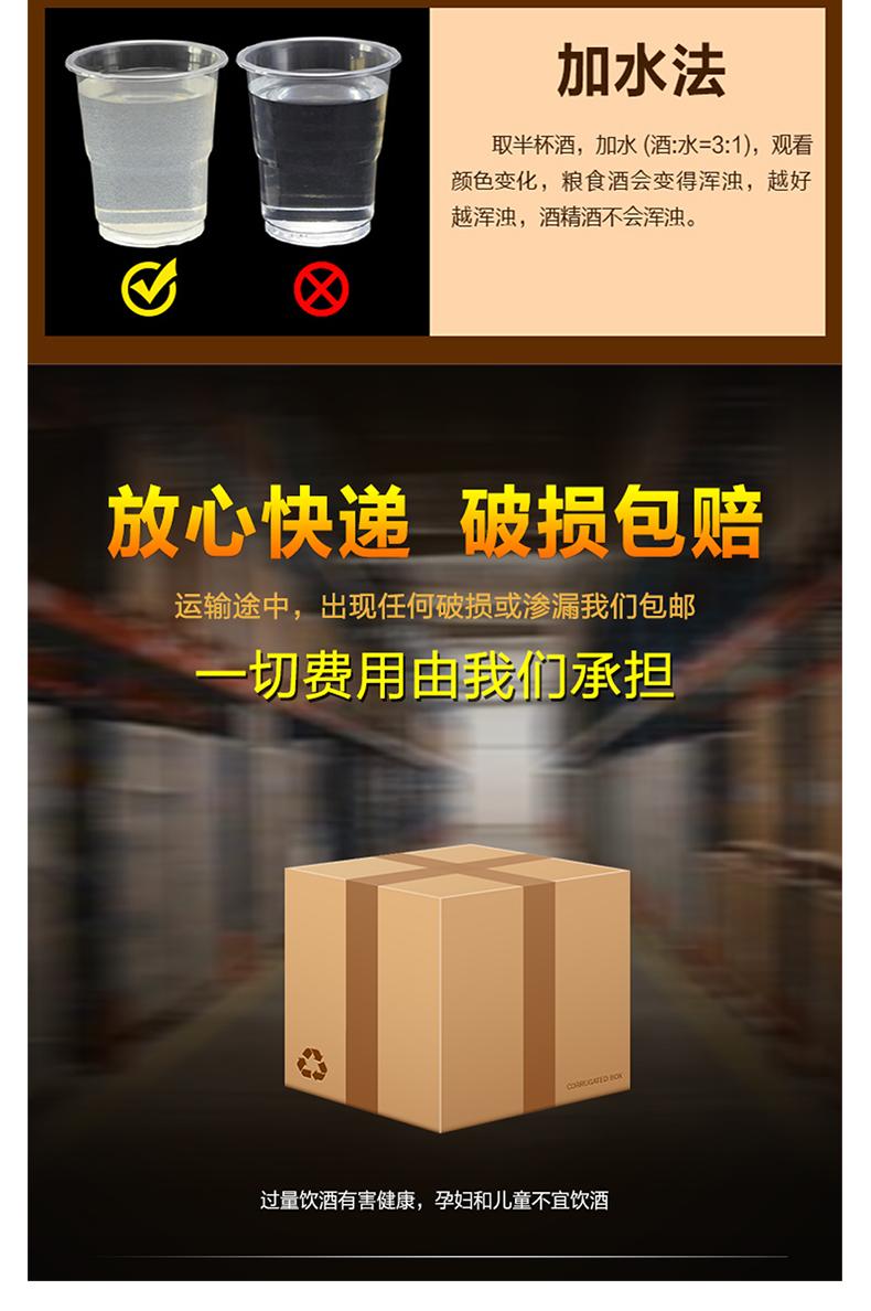 華芝王酒05.png